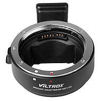 Адаптер Viltox III для обьективов Canon EF/EF-S на байонет Sony E-mount с автофокусом