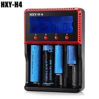 Интеллектуальное 4-слотовое зарядное устройство HXY-H4 для аккумуляторов с ЖК дисплеем