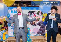 Тамада на юбилей Алматы