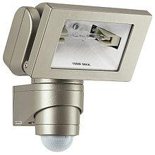 Галогенный прожектор с датчиком движения Steinel - HS150