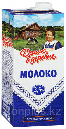 """Молоко стерилизованное """"Домик в деревне"""" 2,5% 0,95л"""