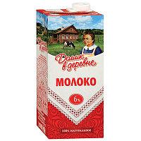 """Молоко стерилизованное """"Домик в деревне"""" 6% 0,95л"""