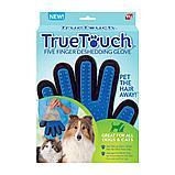 Перчатка для вычесывания шерсти домашних животных Тру Тач (True Touch), фото 4