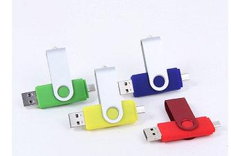 Флешка OTG для смартфона под нанесение 2 гб