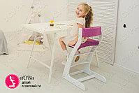 Столик для кормления Белый для стула Усура, фото 5