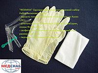 Набор изделий гинекологических для забора отделяемого шейки матки и влагалища одноразовый стерильный «Фемина®»