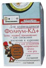 Драже для курильщиков, Фолиум-КД+, 25г