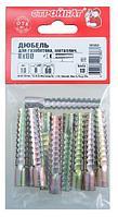 Дюбель для газобетона металлический 8х60 (10 шт)