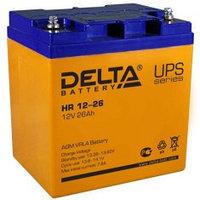 Аккумулятор DELTA HR 12-26, 12V/26A*ч