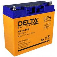 Аккумулятор DELTA HR 12-80W, 12V/20A*ч