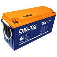 Аккумулятор DELTA GX 12-150, 12V/150A*ч
