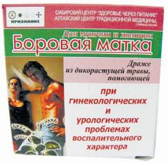 Драже для мужчин и женщин Боровая матка, при гинекологических и урологических проблемах, 30г