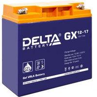 Аккумулятор DELTA GX 12-17, 12V/17A*ч