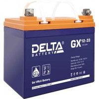 Аккумулятор DELTA GX 12-33, 12V/33A*ч