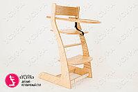 Растущий стул Усура Древесный, фото 10