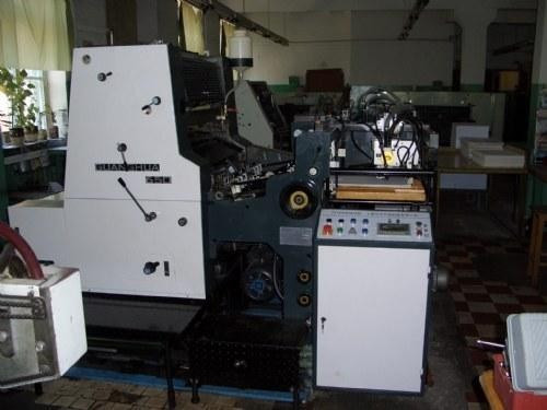 YIYING Guanghua PZ 1650 - однокрасочная печатная машина