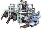 Рулонная офсетная печатная машина TRUE COLOR, фото 3