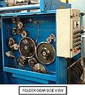 Рулонная офсетная печатная машина TRUE COLOR, фото 6
