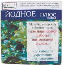 Драже Йодное, нормализация работы щитовидной железы, 48г