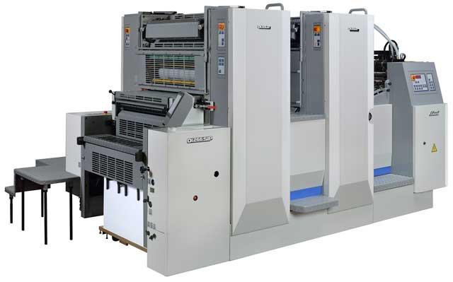 Sakurai Oliver 266EZP - двухкрасочная печатная машина