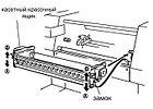 Листовая печатная офсетная машина GRONHI 4700B, фото 2