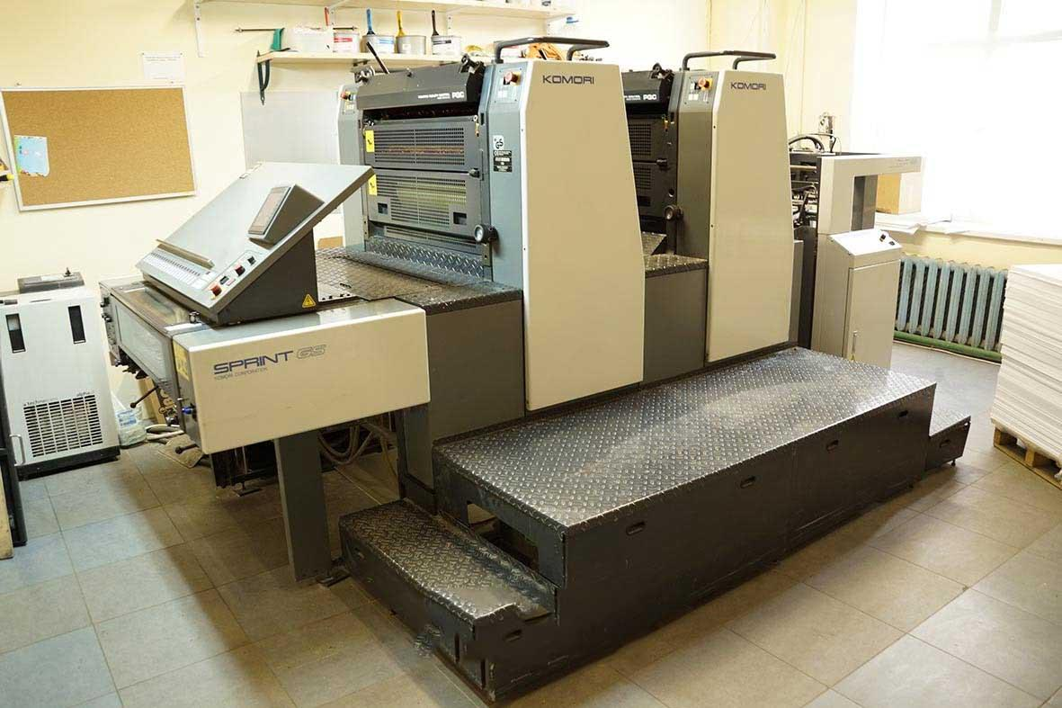 Kamori 228 GS