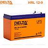 Аккумулятор DELTA HRL 12-9, 12V/9A*ч