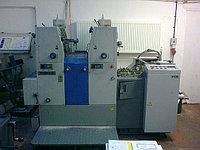 Ryobi 512 б/у 1997г - 2-х красочная офсетная печатная машина
