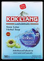 Мыло травяное Коклиан антибактериальное, омолаживающее Снежный лотос