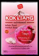 Мыло травяное Коклиан антибактериальное, омолаживающее Белый Жемчуг
