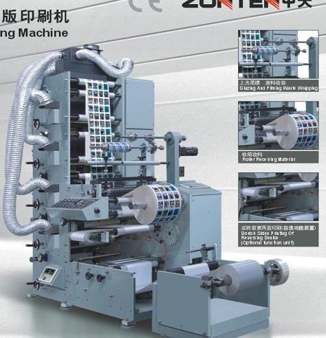 5-ти красочная Флексографская печатная машина ATLAS-320