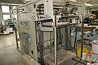 Высекальный пресс б/у автомат 106х76 см TMZ Unicutter 6000, 1990 г. в., фото 2