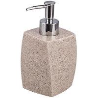Дозатор для жидкого мыла Аквалиния светлый камень BPO-0859-1A