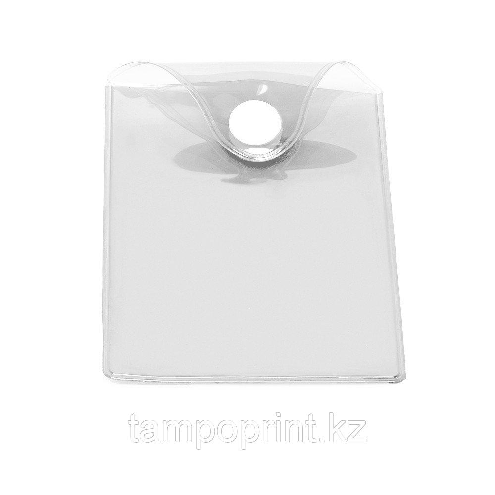U-PK003 (карман с кнопкой) белый