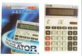 Калькулятор офисный 12digits