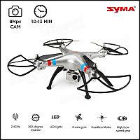 Квадрокоптер SYMA X8G,1:16, с Go-Pro камерой