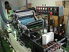 UV-print-170 - машина для печати готовых заготовок для бумажных стаканов, фото 3