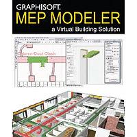 MEP Modeler для ARCHICAD 21, 20, 19, 18, 17, 16, 15, 14 (сетевая на 1 р.м.)