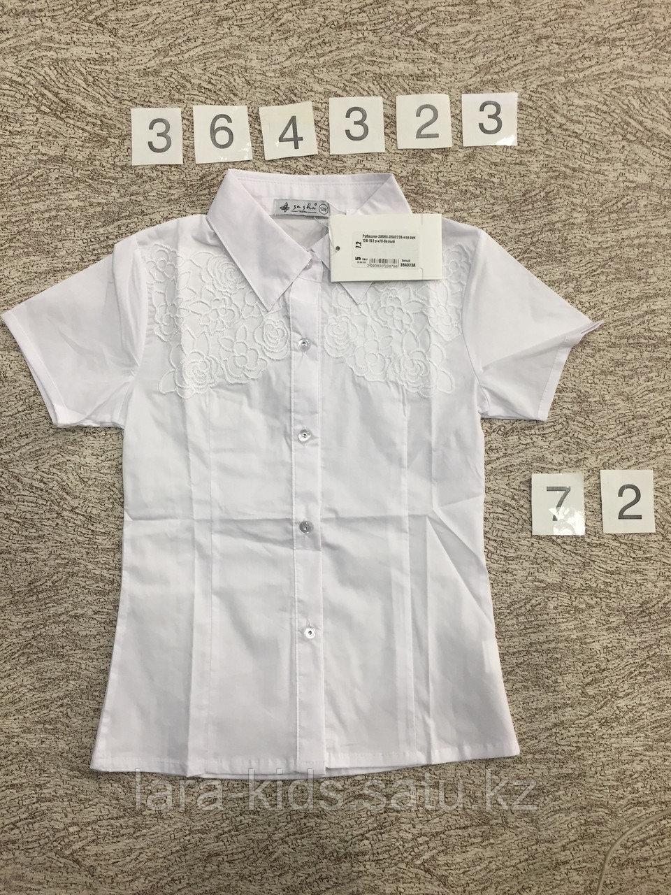 Школьные блузки