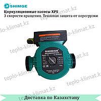Циркуляционный насос Shimge XPS25-6-180