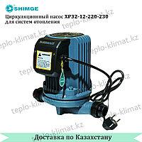 Циркуляционный насос Shimge XP32-12-220