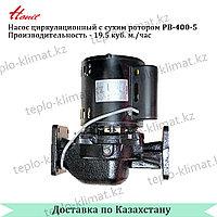 Насос циркуляционный с сухим ротором Hanil PB-400-5