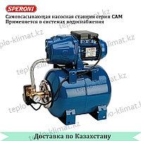 Насос повысительный Speroni CAM 100/25