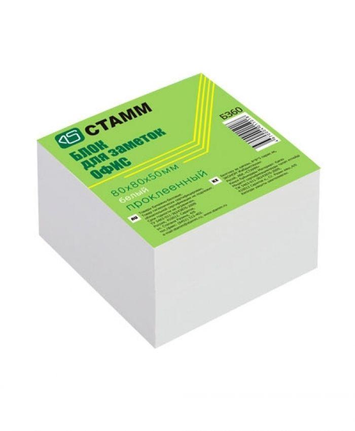 Блок для записей СТАММ, проклеенный, 8х8х5 см