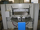 MAXIMA MS-80 BP - б/у восстановленная, фото 3