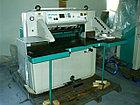 Бумагороезальная машина PERFECTA 76 SP 1995 год большие столы, фото 3