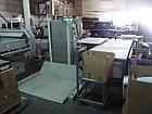 Бумагороезальная машина PERFECTA 115 TV 2008 год+Джогер+лифт+разгрузчик, фото 4