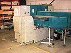 Бумагороезальная машина PERFECTA 115 UC 2008 год, фото 2