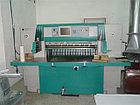 Бумагороезальная машина PERFECTA 115 TV 2005 год, фото 2