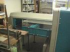 Бумагороезальная машина PERFECTA 115 TVC 1994 год, фото 2